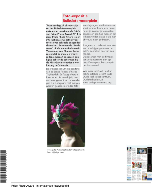 Noord-Amsterdams Nieuwsblad