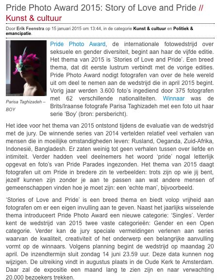 Gayblog.nl
