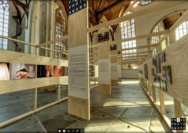 Screencap virtual exhibition PPA 2015